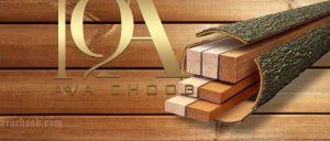 چه نوع چوبی برای ترمو مناسب میباشد ؟