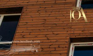 چرا خرید آنلاین چوب پیشنهاد میشود ؟